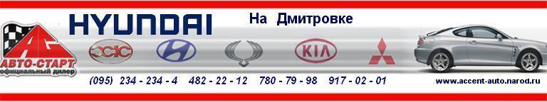 Продажа корейских автомобилей